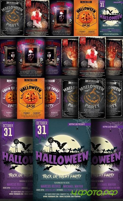 Halloween Party Flyer Bundle - 911343