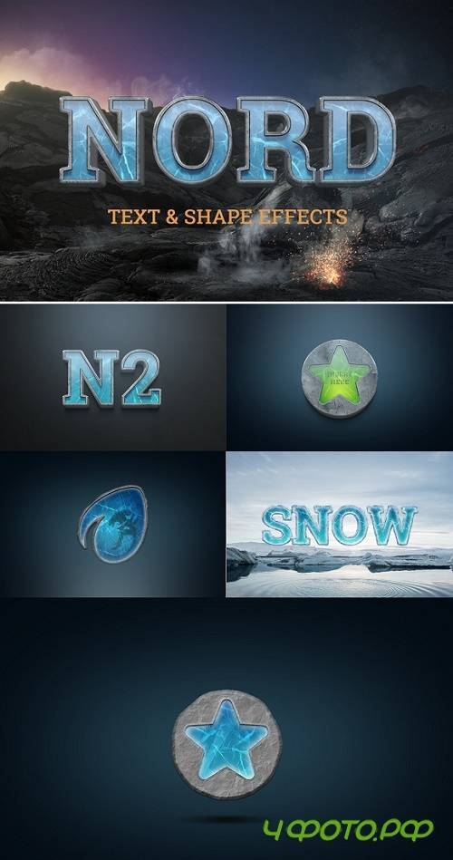 NORD: Cinematic Text & Logo effects - 930634