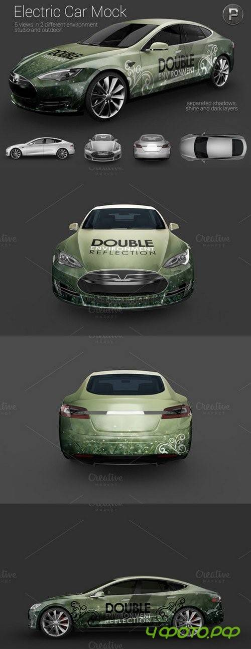 Electric Car Mock-Up - 922056