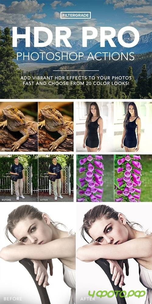 HDR PRO Photoshop Actions - 951469