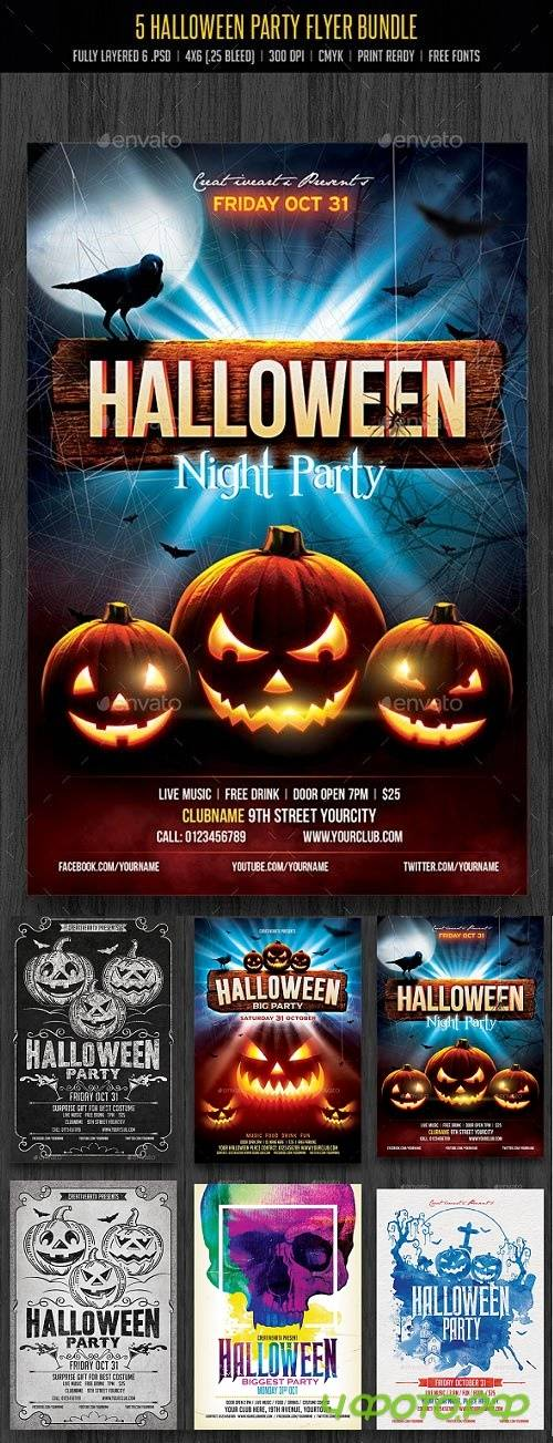Halloween Party Flyer Bundle - 18098896