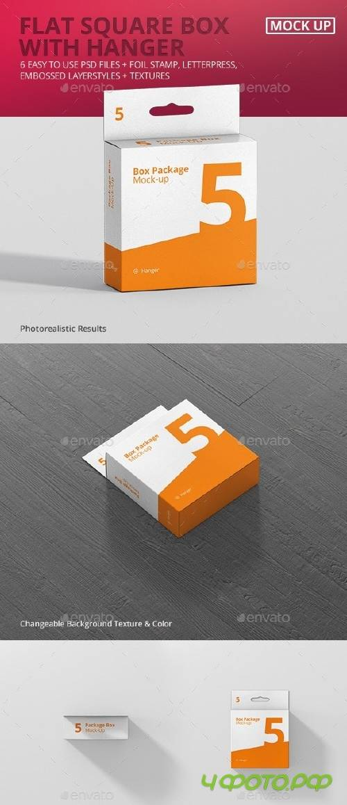 Package Box Mock-Up - Flat Square with Hanger - 18069484