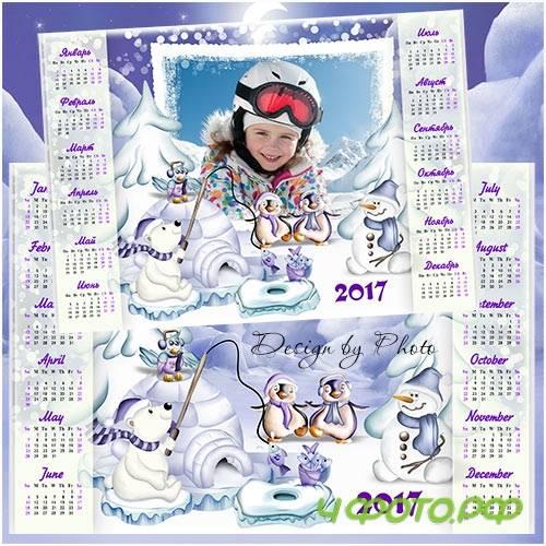 Календарь-рамка для детей на 2017 год - Зимние забавы ...