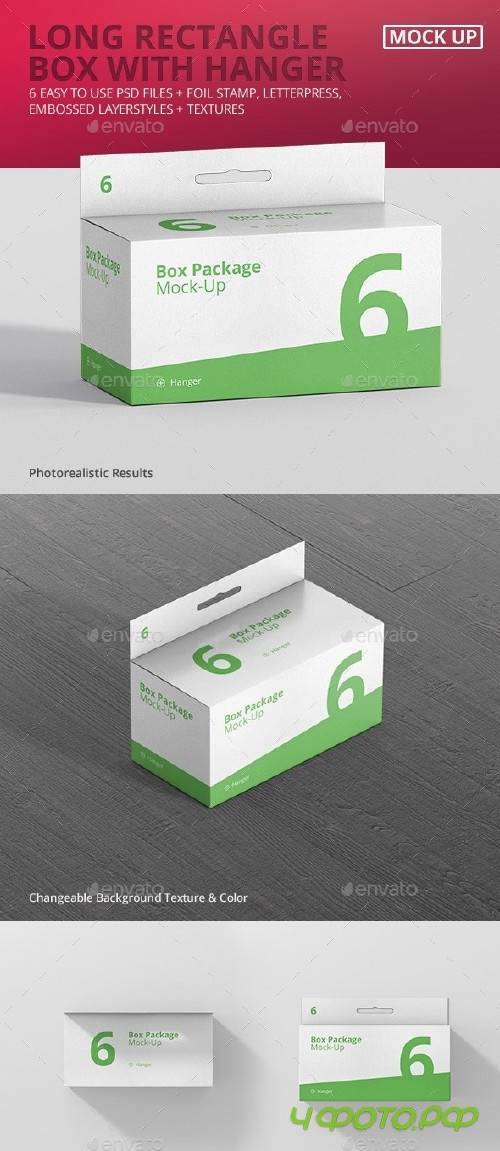 Package Box Mock-Up - Long Rectangle with Hanger - 18073028