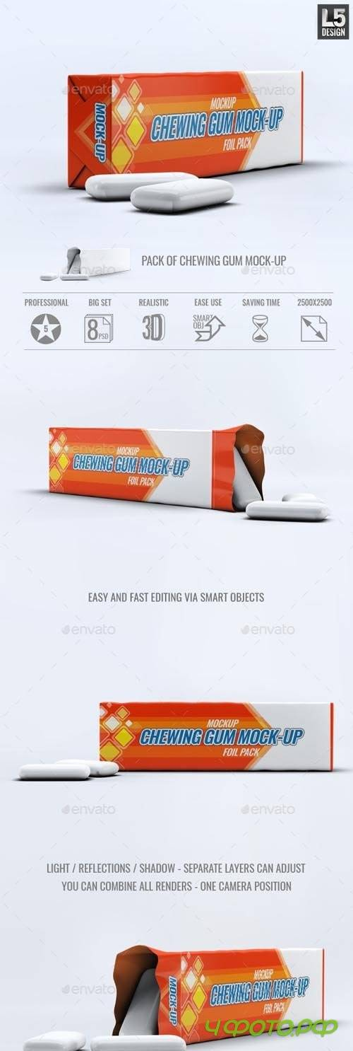 Chewing Gum Package Mock-Up - 15194217