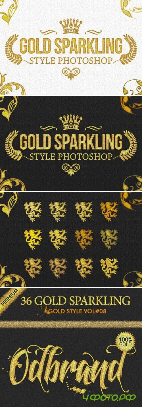 36 Gold Sparkling Style Photoshop V2 990380