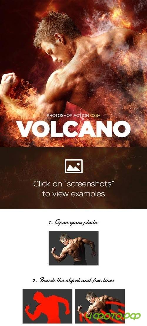 Volcano CS3+ Photoshop Action - 18069500