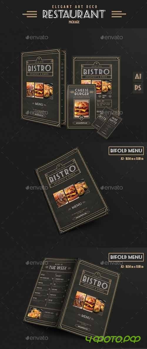Elegant Restaurant Package - 13649055