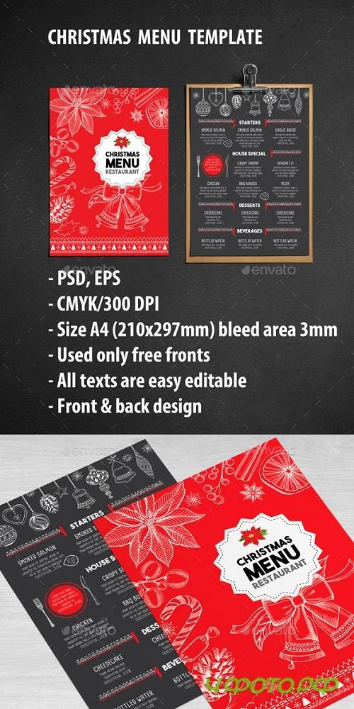 Christmas Restaurant Template 13298103