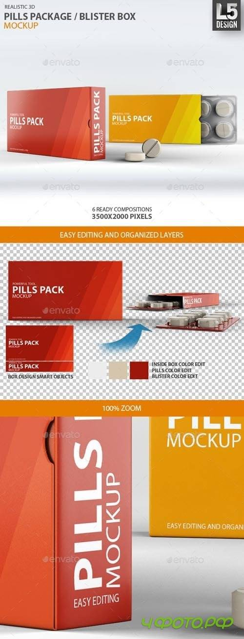 Pills Package Blister Box Mock-up 9268952