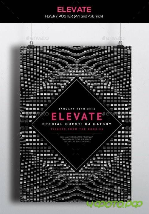 Elevate Poster - 10532336