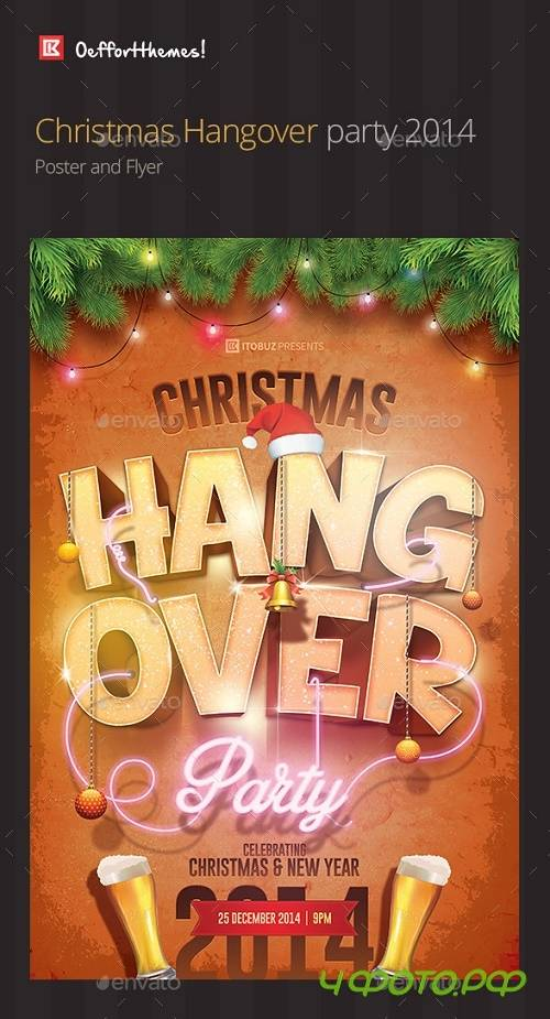 Christmas Hangover Party Poster and Flyer - 9656756