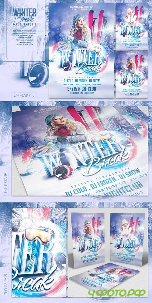 Winter Break Flyer Template - 1020282