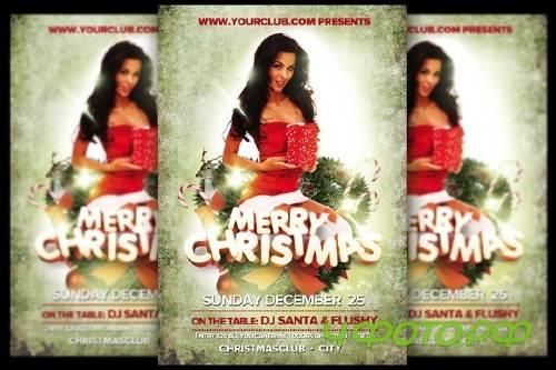 Merry Christmas Flyer - 925774