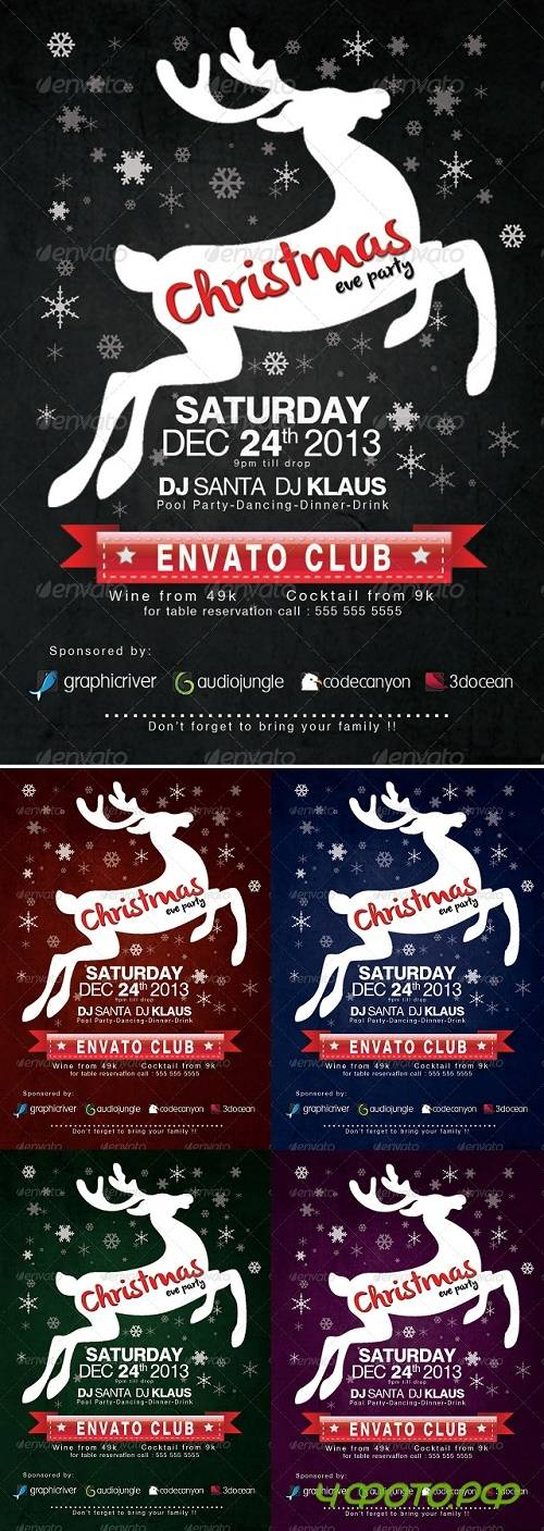 Christmas Flyer Template - 5525647