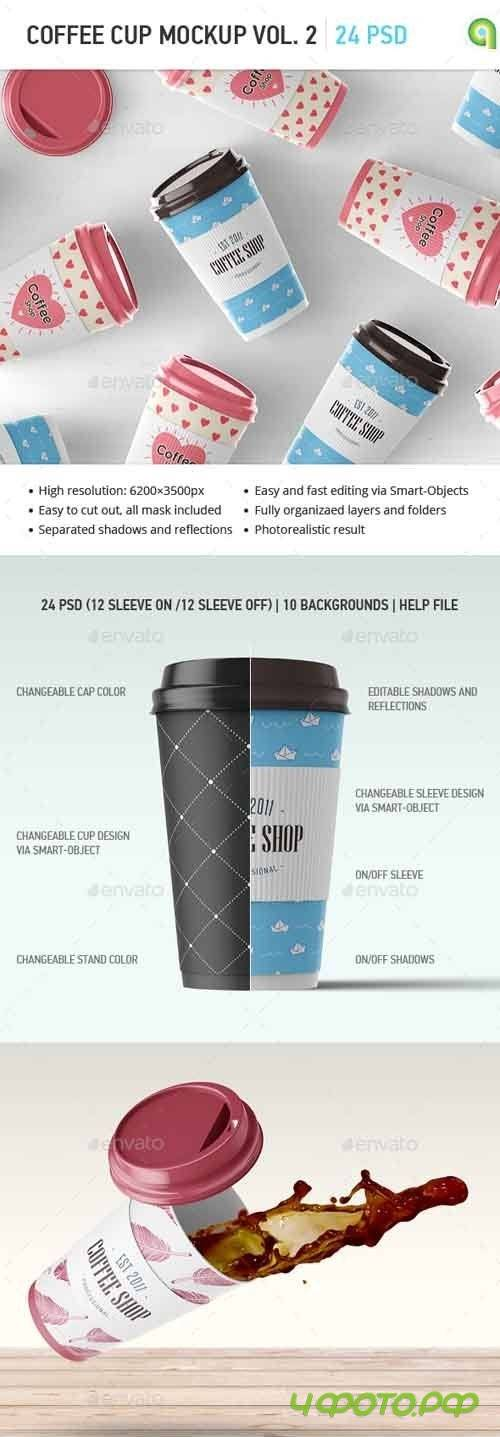Coffee Cup Mock-up Vol.2 - 13581723