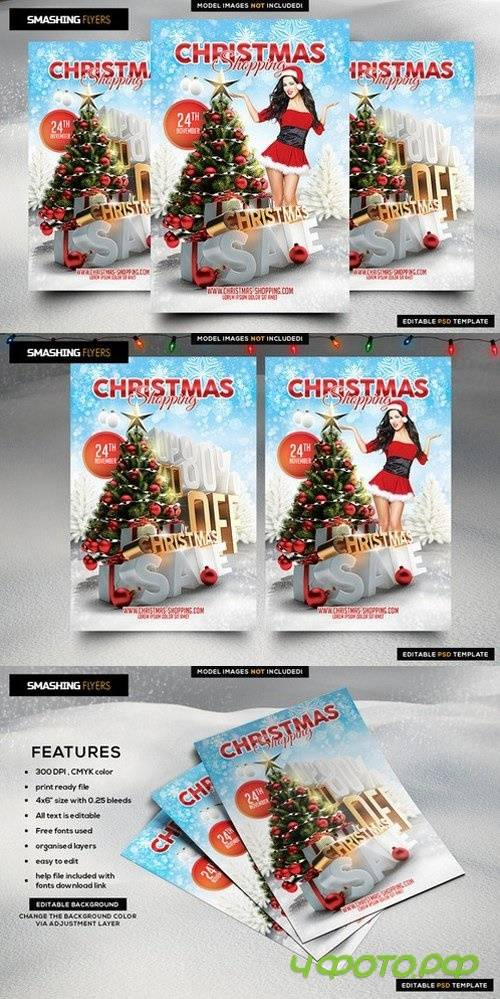 Christmas Shopping Flyer Template - 982365