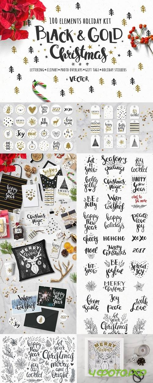 Black & Gold Christmas design kit - 1073159