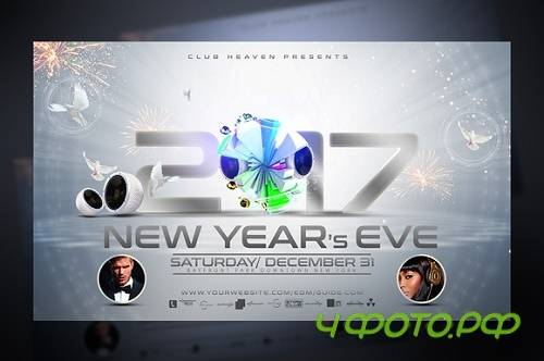 New Years Eve Flyer Template - 959956