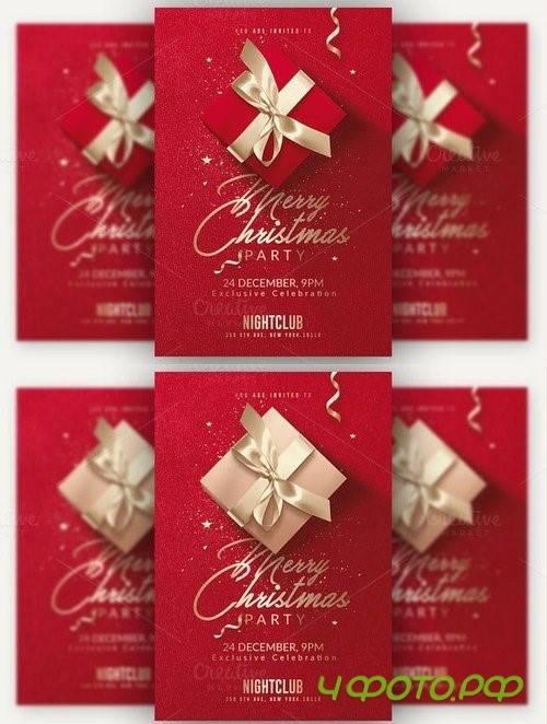 Red Christmas - Invitation | Flyer - 1049634
