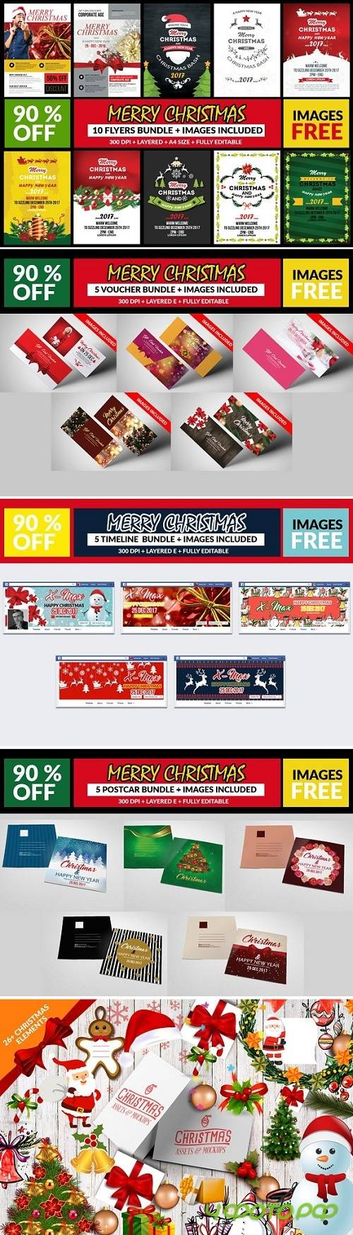 25 Christmas Templates + 26 Elements - 1002906