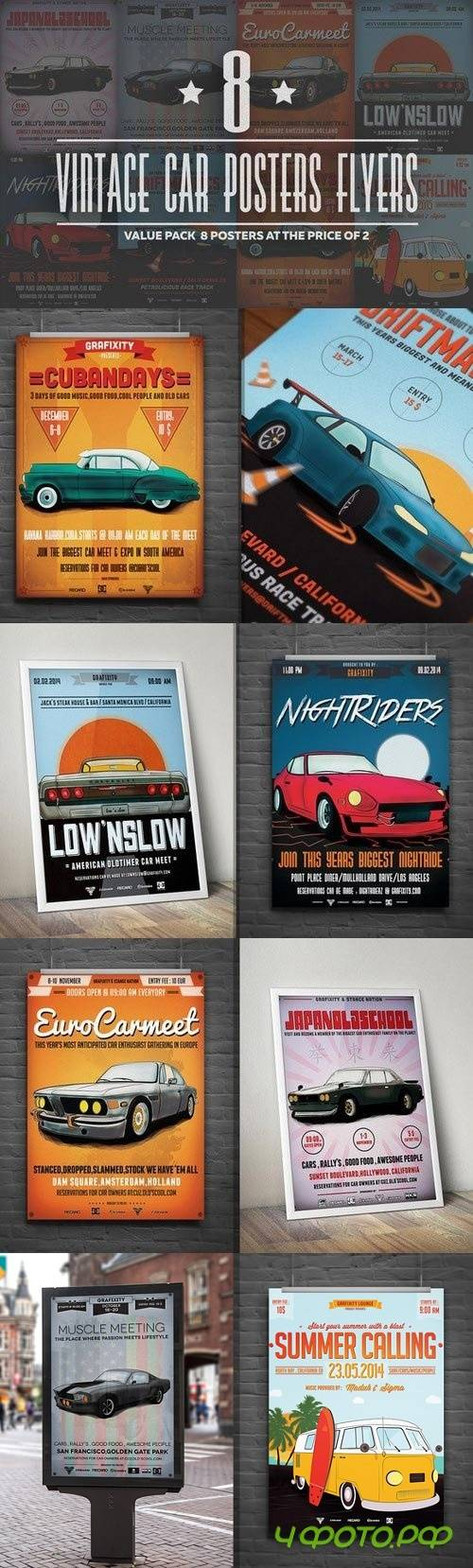 Retro Car Flyer/Poster Bundle - 523861