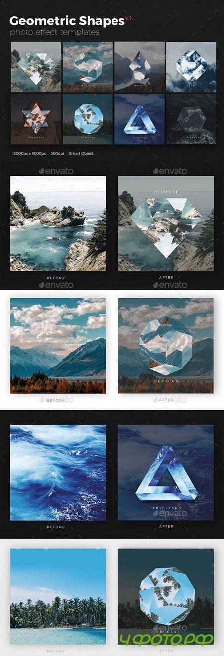 Geometric Shapes Photo Templates v1 - 18833367
