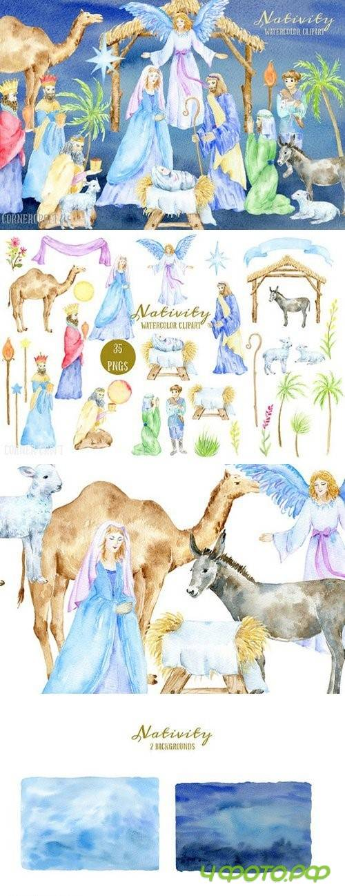 Watercolor Clipart Nativity - 1066311
