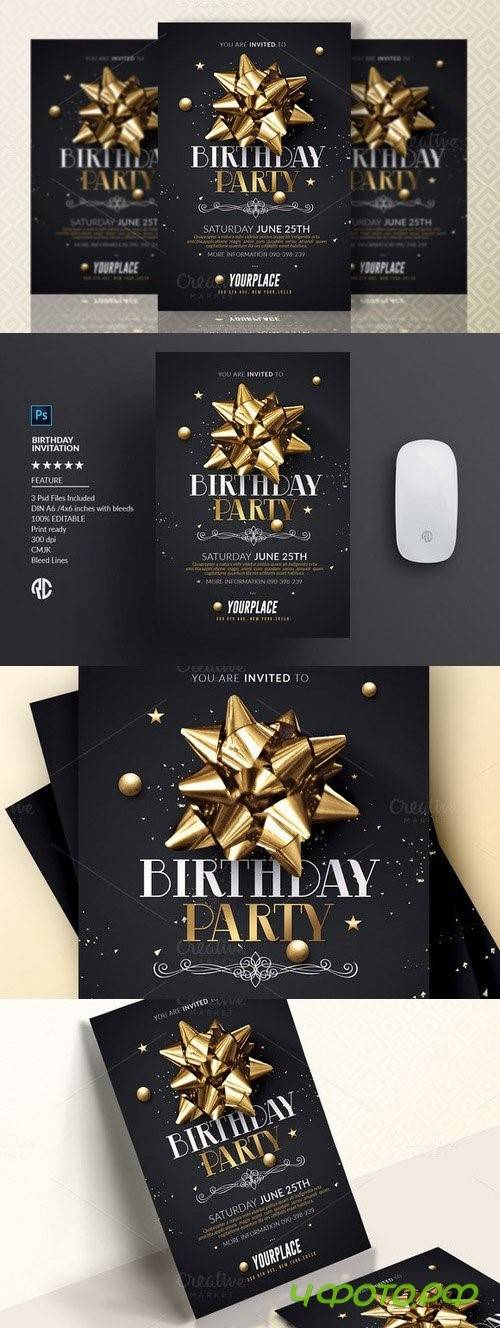 Birthday Party | Invitation Template - 700364