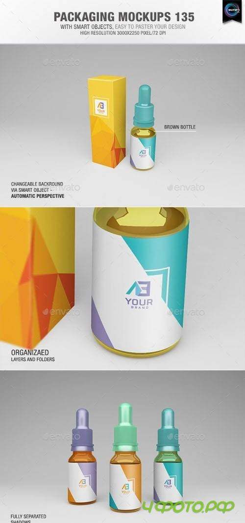 Packaging Mock-ups 135 - 11073598