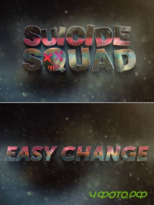 Suicide Squad Movie Text Effect - 1084428