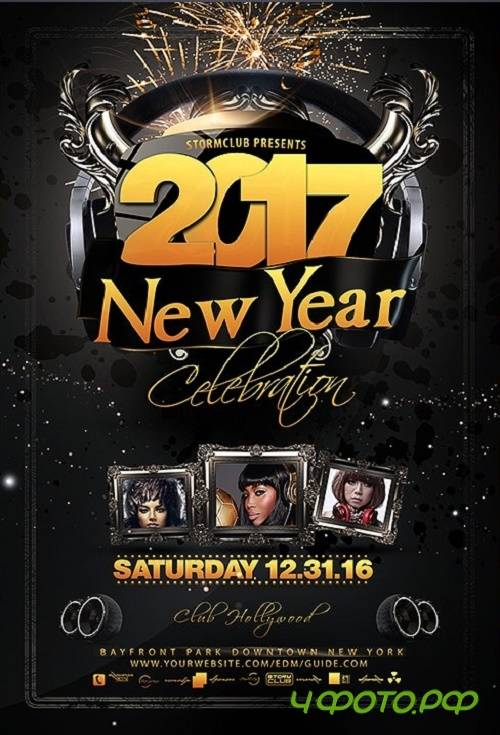 New Year Party Flyer Template - 937514