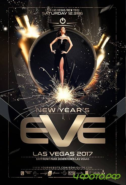 New Year Flyer Template - 930220