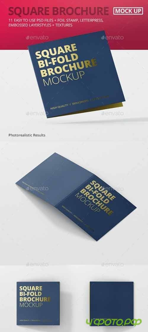 Square Bi-Fold Brochure Mock-Up - 13876728