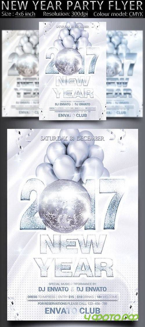 New Year Party Flyer 1036577