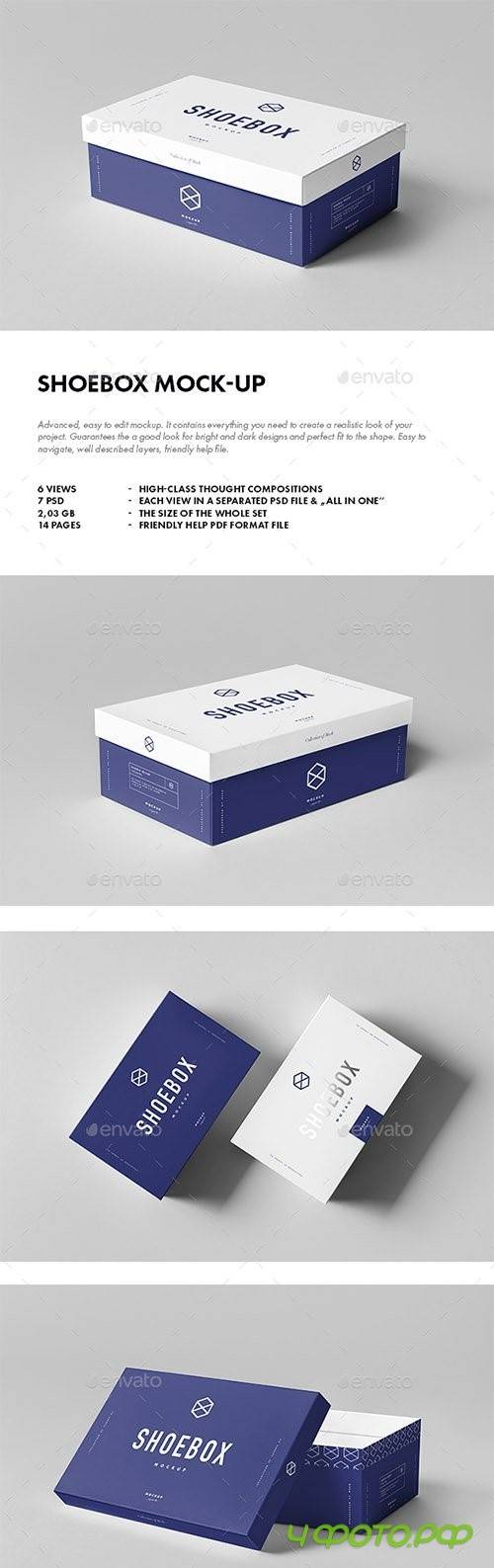 Shoe Box Mock-up - 18958063