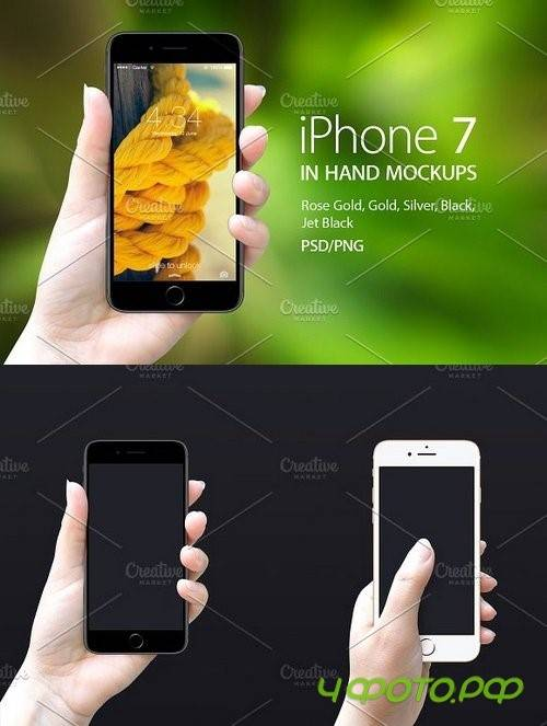iPhone7 in Hand Mockups - 1001991