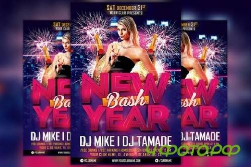 New Year Bash Flyer Template - 1098822
