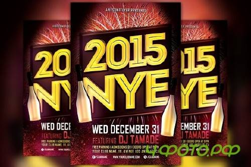 NYE 2015 Typo Party Flyer Template - 102016