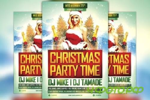 Christmas Party Time Vol 1 Flyer - 1098247