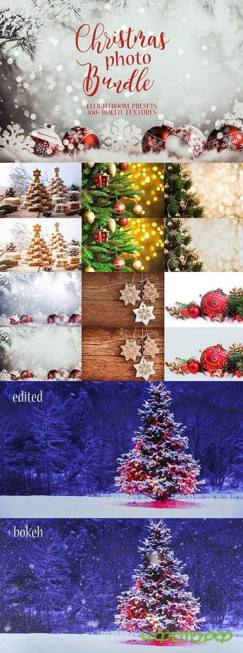 Christmas Lightroom Presets+Textures - 1099970