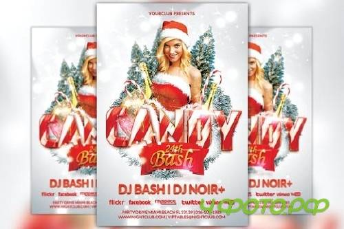 Candy Christmas Bash Party Flyer - 1098312
