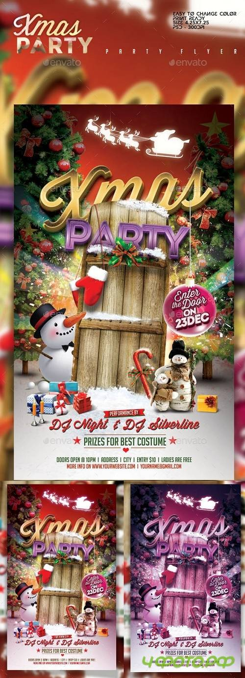 Xmas Party Flyer Template - 9382276
