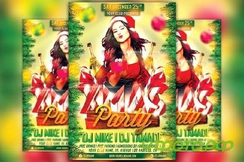 Xmas Party Flyer Template - 1098309