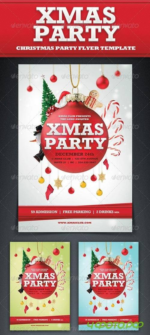 Xmas Party Flyer Template - 916962