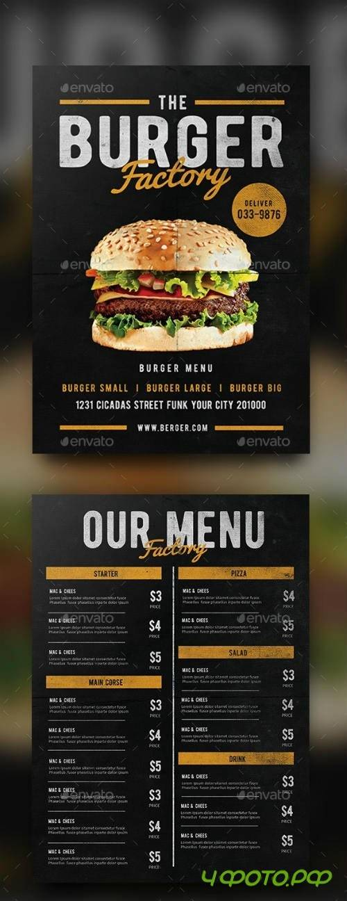 Burger Factory Menu Front 16205557