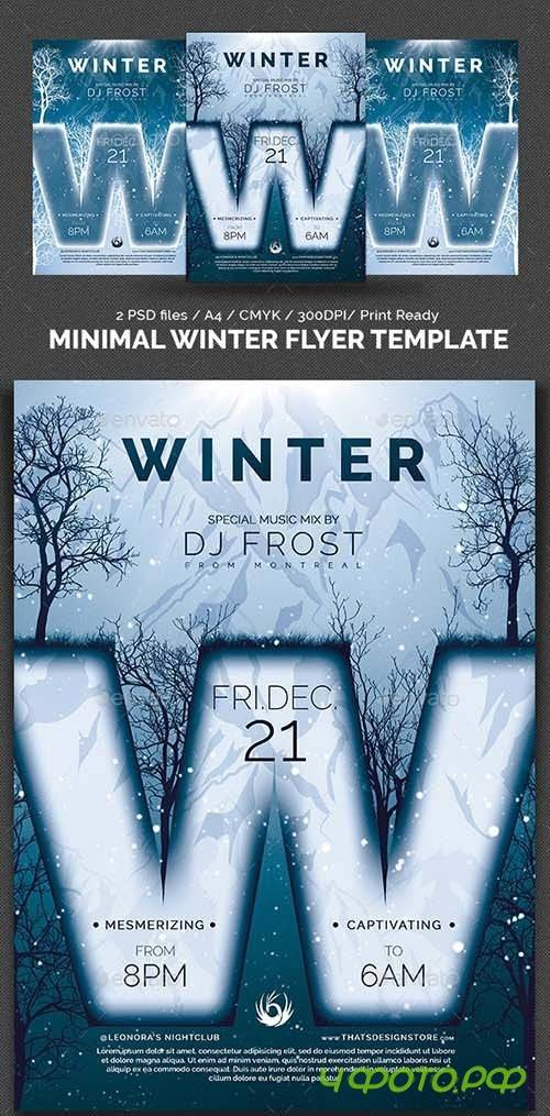 Minimal Winter Flyer Template - 18342659
