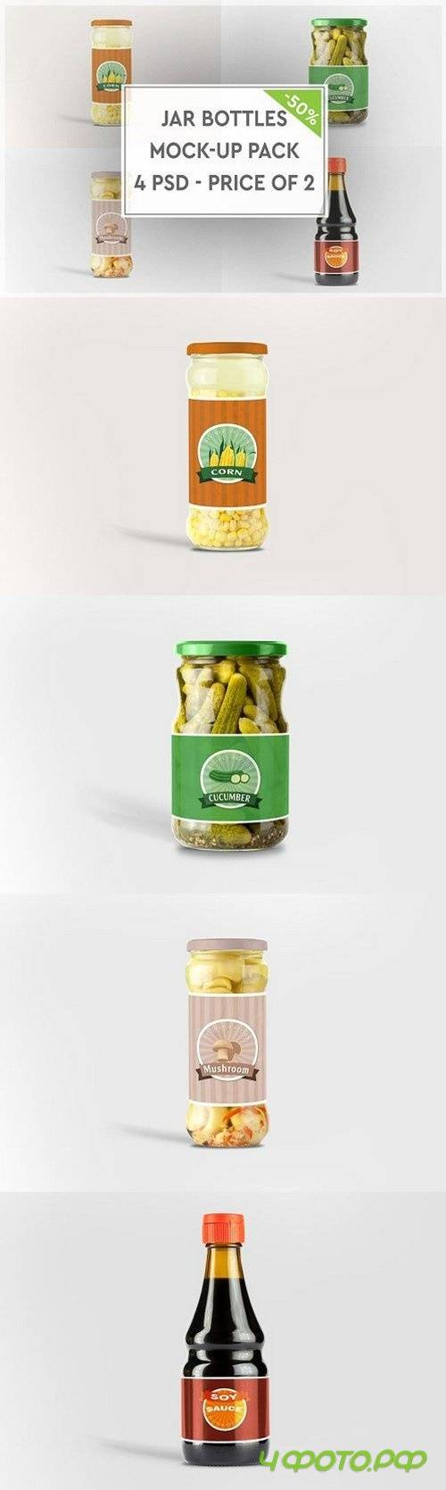 Jar Bottles Mock-up Pack 1088320
