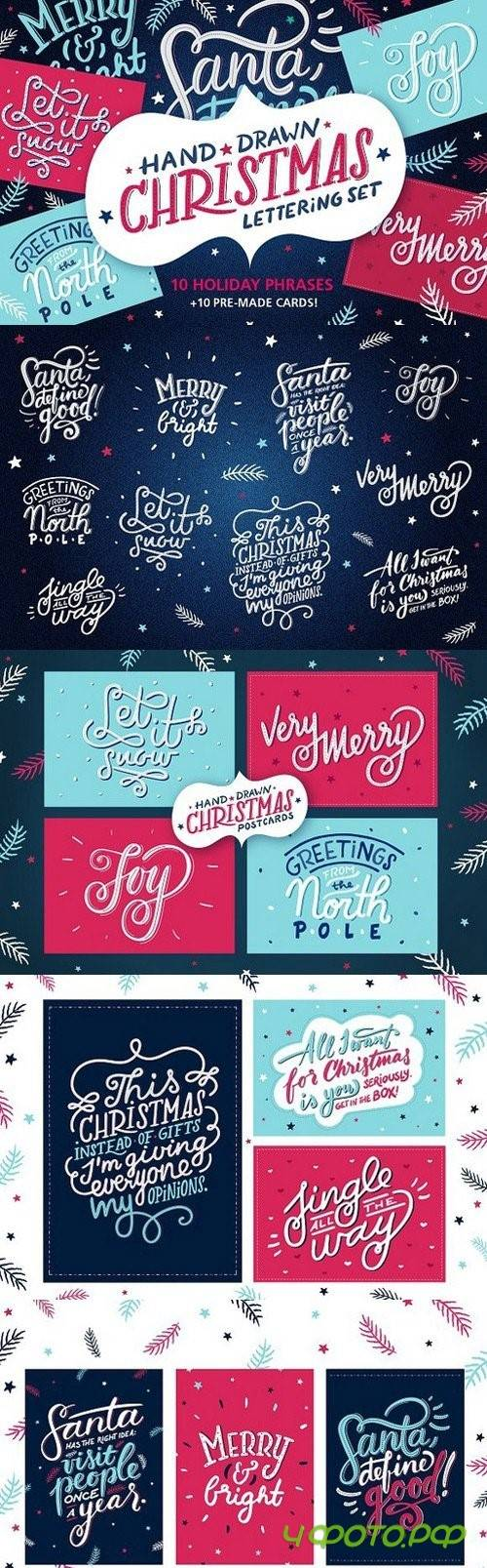 Christmas Lettering | Holiday Cards 1087967