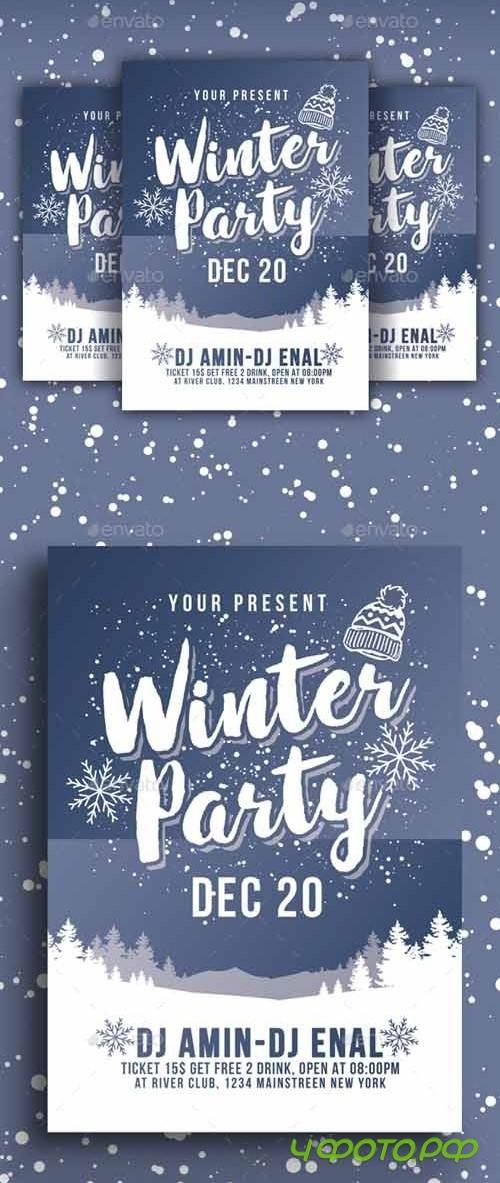 Winter Party Flyer - 18765926